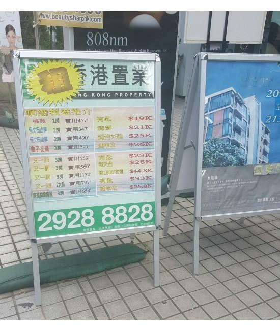 A字架連多用途戶外海報