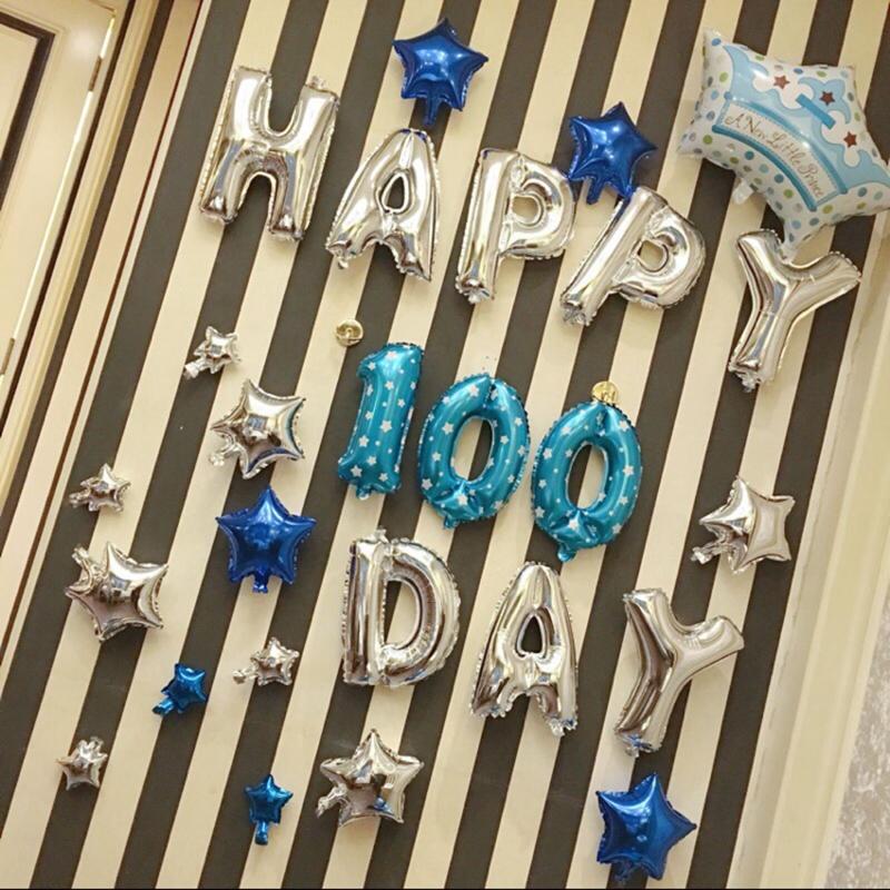 百日宴/派對氣球佈置 A (4小時)